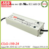Meanwell CLG-150-24 150w switching power supply