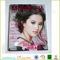 Offset de revistas / fábrica de impresión Offset en China