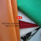 100%RPET 600D*600D oxford fabric with PVC coated for bags