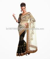 Indian Net Sarees With Blouse Design