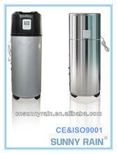 SUNNYRAIN Air source heat pump all in one