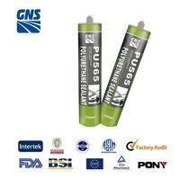 professional pu sealant for construction machine/reactor spray