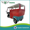 Best Battery Rickshaw Bajaj Three wheeler Price