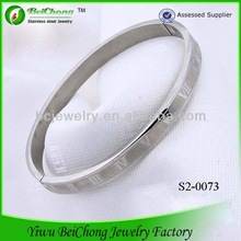 Gold or silver plated stainless steel lovers bracelet for 2014 poppular