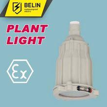 Explosion Proof Apperture Lamp(LED) BSD