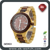 The Most Popular pure nature material Bewell Wooden Watch