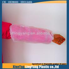 PE waterproof disposable Arm Sleeve