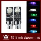 T10 18 patterns car led flash bulb changeable colors