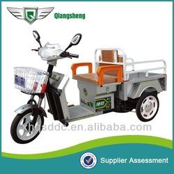 2014 new elegant design super power cost-effective electric cargo three wheel motorcycle