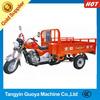 150cc/175cc/200cc/250cc hot sale in 2014 three wheel motorcycle