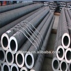 schedule xs steel pipe