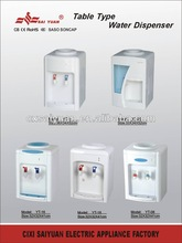 mini bar water dispenser