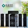 Dm-2501 de sonido envolvente de altavoces de sonido 5.1 de cine en casa