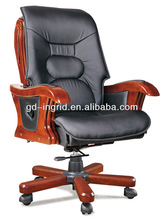2014 executive office lounge chair AC-8021