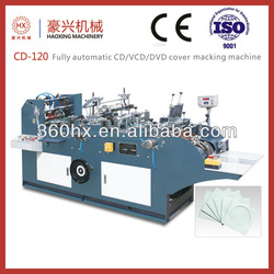 CD-120 Fully Automatic CD/VCD/DVD Cover Making Machine
