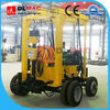 100-600M Depth water borehole drilling machine price