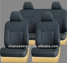2014 latest modern ECO-friendly all seasons PVC car seat cover