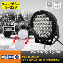 new arrival 185w round led driving light ,led off road light for ATV,UTV,TRUCK ,4x4 off road use seckill 90w/70w