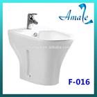 China Ceramic ChaoZhou Sanitary Bathroom Lady Ware