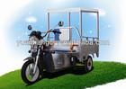 High effective solar three wheel electric vehicle - Sunshine Power King