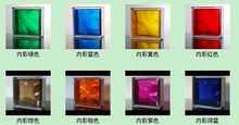 """8""""x8""""x3""""hollow glass blocks in Foshan Guangdong, clear glass bricks prices, stained glass blocks"""