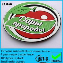 high quality advertising fridge magnet for sale