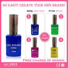 Color Gel Wholesale & OEM ODM Service Supplier 15ML UV GEL Nail Polish Glass Bottle