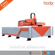 Mini and safed laser cutting machine price for metal,aluminum