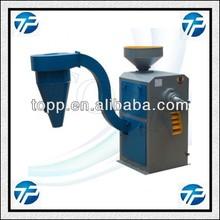 Rice Polishing Machine | Rice Mill Machine | Paddy Mill