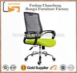 Hot sell ergonomic nylon office chair sample