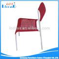 ikea barato cadeira de plástico