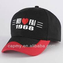 Fashion Baseball Cap for Children , CMC-1177A