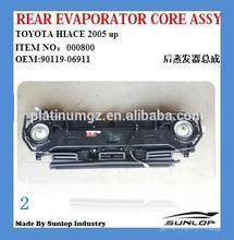 Hiace body kits air condition toyota hiace rear evsporator core assy for hiace commuter van