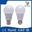5W cool warm pure white E27 led light bulb