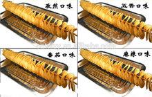 potato spiral cutter/electric spiral potato cutter/potato chips spiral cutter