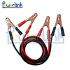 changhong booster cable,jump power cable, auto battery cable