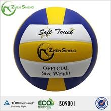 Zhensheng official size 5 volleyball