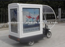 Electrical food and drink advertising tricycle for small size stores, retailers, shops etc.