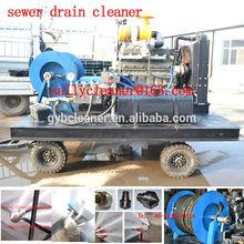 500mm sewer drain pipe cleaning machine diesel engine high pressure cleaner