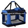 Fashion Pet Soft Designer Dog Crate