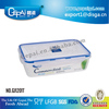 small plastic Food grade storage containers with lids