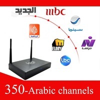 arabic iptv box loolbox over 600 free tv channels set top box like zaap tv