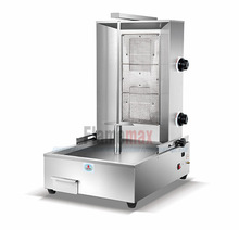 stainless steel machine kebab for Beef