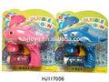 Friction jouets pistolet de bulle de savon, jouets en plastique de bulle dolphin pistolet pour jouets de plein air