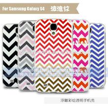 for samsung galaxy s4 s4 mini s5 note 3 chevron style case