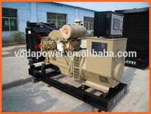 Diesel Generator Set by Cummins engine