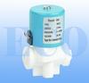 24VDC Water Solenoid Valve