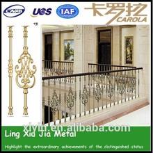 HOT SALE CAROLA Product indoor aluminum handrail/balustrade/stair rail