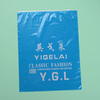 resealable plastic bags with zipper for clothes packaging