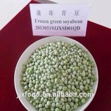 frozen green peas for BRC/KOSHER